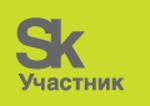 Сколково_участник